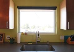 The kitchen sink window.